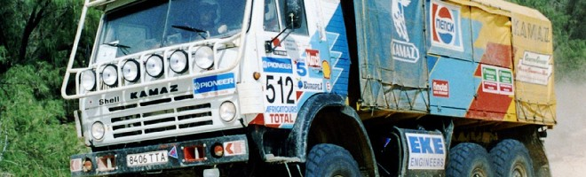 С4310