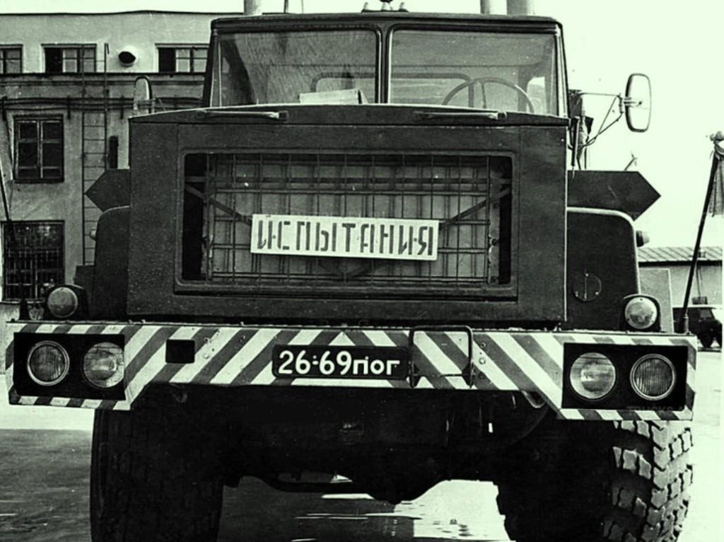 Э260Е