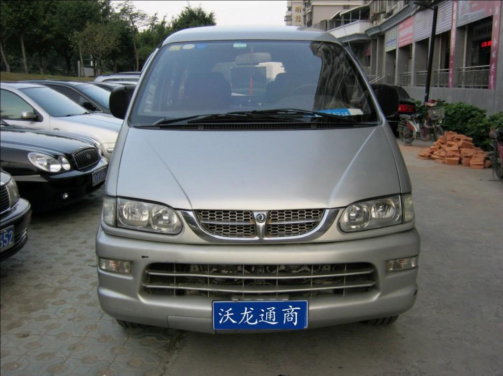 Fengxing MPV