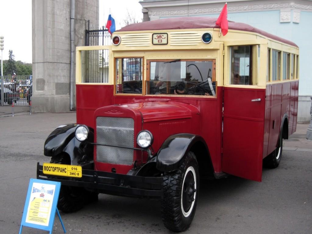 ЗиС-8