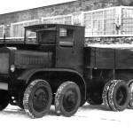ЯГ-12