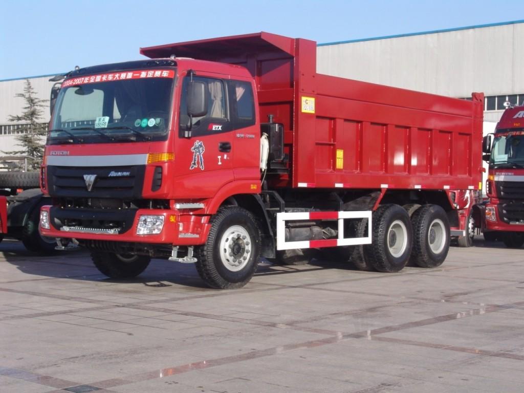 BJ3251DLPJB-2