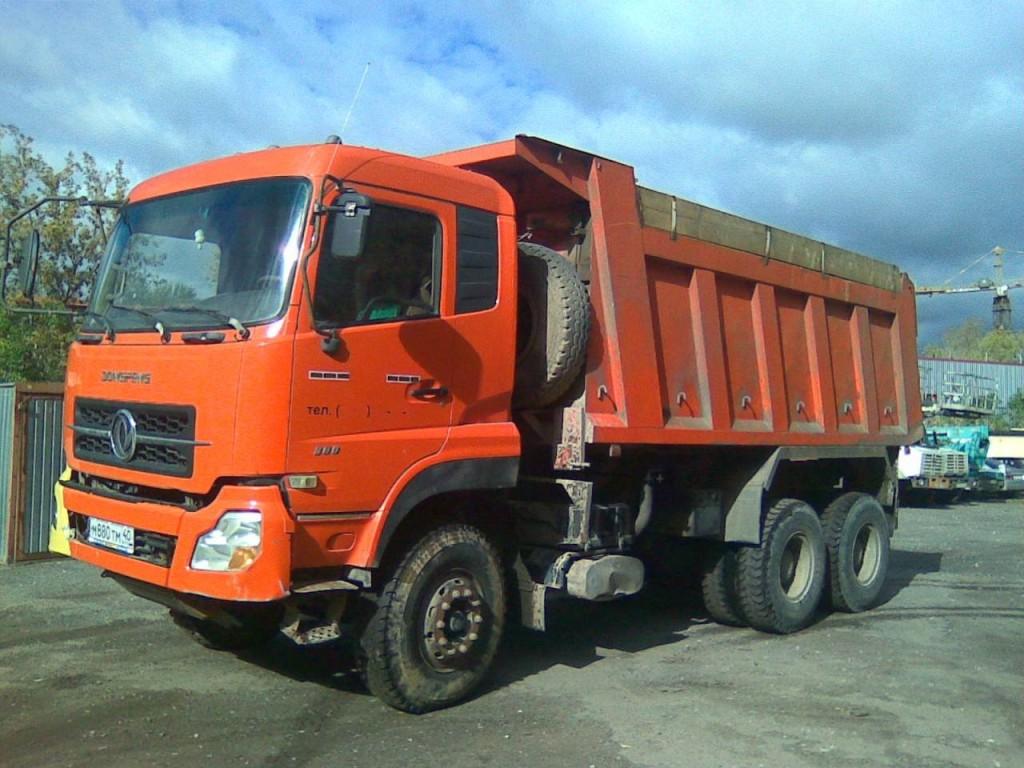 DFL3251A