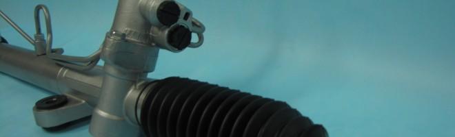 Рулевая рейка Lancer 9