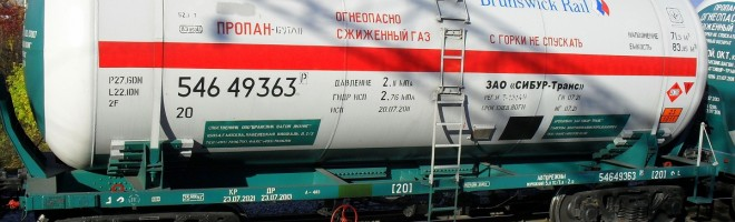 ж/д цистерна для перевозки сжиженных газов