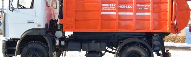 Мусоровоз КО-440-8