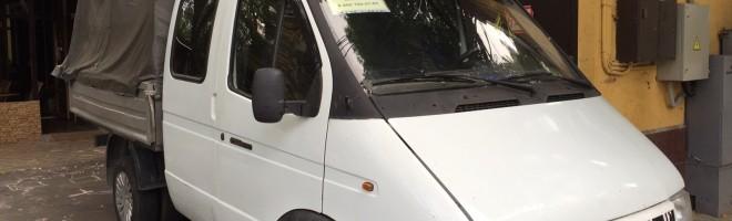 Автомобиль ГАЗ-33023