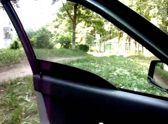 Указание мест, где можно произвести тонировку стекол автомобиля в ЮЗАО