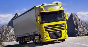 Как купить грузовой автомобиль DAF XF 105?