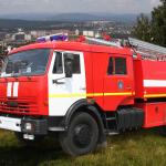 Пожарная автоцистерна на базе КамАЗ-43253